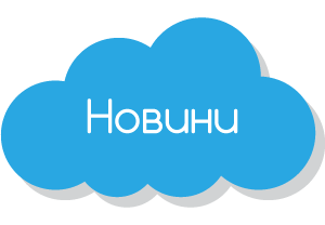 news-cloud-ukr