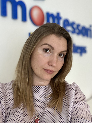 Лена Гуцол 300-400